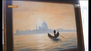 В Ставрополе открылась персональная выставка картин Екатерины Петровской