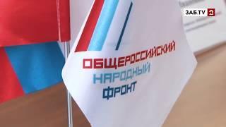 Чего не хватило для получения нормальных результатов по ремонту домов в Забайкальском крае?