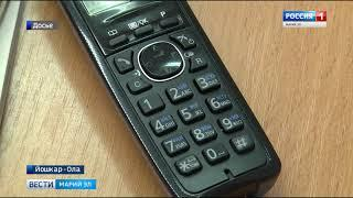 Более 3 тысяч звонков с начала года поступило от жителей Марий Эл на Телефон доверия