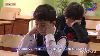 В Дагестане запустят «горячую» линию по правам детей