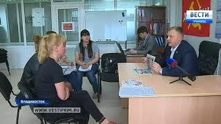 В Приморье пытаются решить проблему жилья для детей-сирот