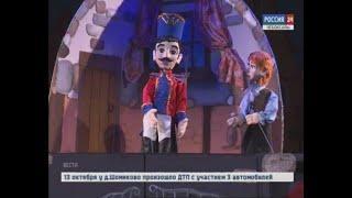 Артисты из Чечни и Ивановской области приехали в Чебоксары с обменными гастролями