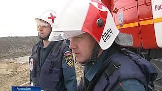 """В рамках учений МЧС около """"Ростов-Арены"""" тушат крупный природный пожар"""
