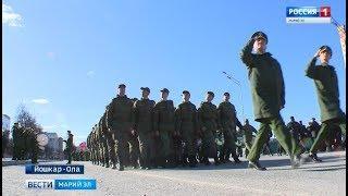Сегодня в Йошкар-Оле прошла первая репетиция парада Победы - Вести Марий Эл