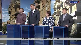 Волгоградский проспект. Капремонт: вопросов больше, чем ответов