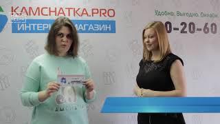 Итоги конкурса от KAMCHATKA PRO