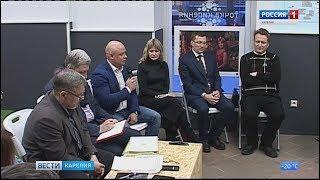 """Дискуссионный клуб """"Диалог всех со всеми"""""""