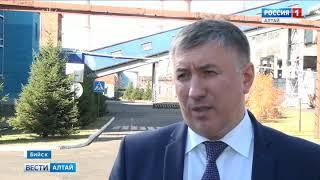 Бийская ТЭЦ впервые проведёт отопительный сезон под руководством СГК