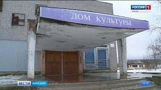 13 млн рублей выделено карельским Домам культуры