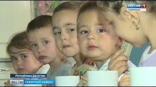 В Дагестане пенсионер построил ясли для маленьких односельчан