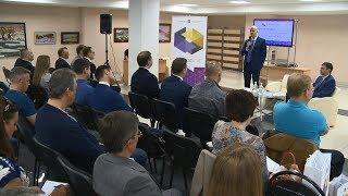 Форум предпринимателей в Пензе: итоги главного экономического события недели