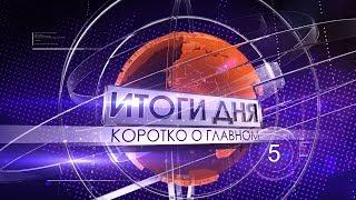 Городское хозяйство сидеть не дает: глава Волгограда покинул кабинет