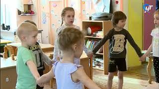 В Великом Новгороде началось комплектование детских садов