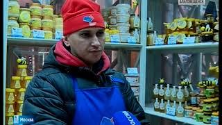 Почти две тонны амурского мёда раскупили на Дальневосточной ярмарке в Москве