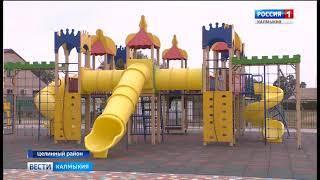 В Троицком открыли детский городок
