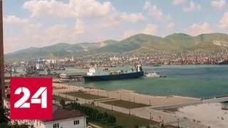Краснодар получил звание города-миллионника - Россия 24