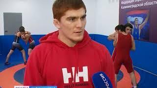 В 24-й школе Калининграда появился новый зал для занятий борьбой