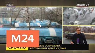 Дорожные знаки повалило ветром в центре столицы - Москва 24