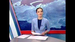 Вести Адыгея - 09.02.2018