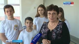 Школьники Калмыкии состязались в знание безопасного дорожного движения