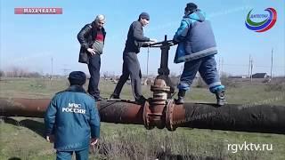 В Дагестане 17 населенных пунктов сегодня остались без газоснабжения
