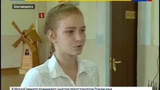 Выпускники амурских школ написали обязательный ЕГЭ по русскому языку
