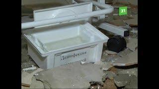 В Катав-Ивановск выехали эксперты минздрава и минстроя