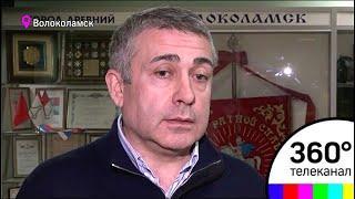 Вихарев объявил о введении режима повышенной готовности к ЧС в Волоколамском райне
