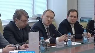 В Калининграде обсудят мир будущего