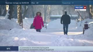 Синоптики подвели итоги прошедшей зимы