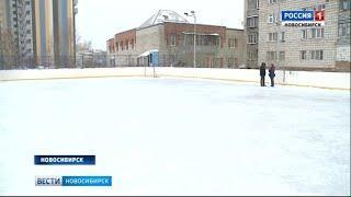 Около 60 катков и хоккейных коробок планируют открыть в Новосибирске