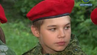 Пензенцы почтили память советских пограничников