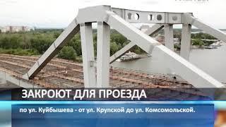 В Самаре почти на год перекроют еще несколько дорог из-за строительства Фрунзенского моста