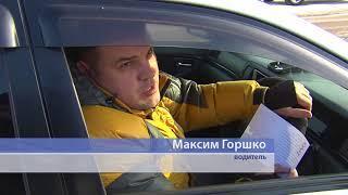 Омские школьники напомнили водителям о правилах дорожного движения на железнодорожных переездах