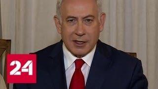 Нетаньяху и его жене хотят предъявить обвинения в коррупции - Россия 24