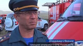В районе Старого Крыма горел лес