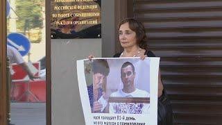 """ЕС призывает """"оказать надлежащую помощь"""" Сенцову"""