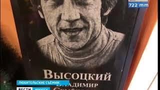 Ритуальные фирмы пиарятся за счёт фотографий звёзд в Иркутск
