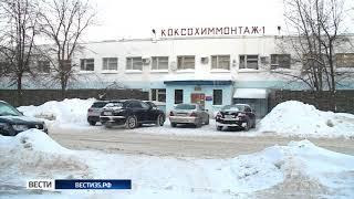 Подробности нападения на директора предприятия «Коксохиммонтаж-1»