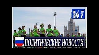 Благотворительный марафон «Бегущие сердца» собрал более 40 млн рублей|Политические Новости 24/7|