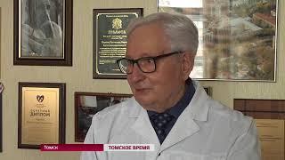 Первую в истории медаль имени Боткина получил томский учёный