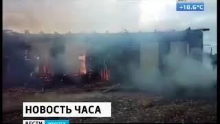Школа горела в селе Старый Акульшет Тайшетского района