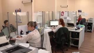 Выплату в размере 10 тысяч рублей получат ветераны ВОВ в ЕАО(РИА Биробиджан)