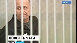 Приговор маньяку Михаилу Попкову огласят 10 декабря