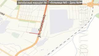 Новый автобусный маршрут начнет действовать в Саранске с 15 октября.