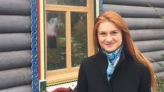 Российский миллиардер со связями в Вашингтоне: новые подробности в деле Марии Бутиной
