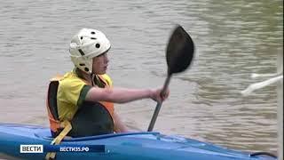 В Тотемском районе завершается первенство области по спортивному туризму на воде