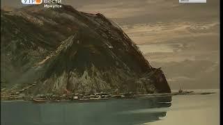Выставка картин о Байкале открылась в Иркутске