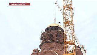 В Волгограде начался подъем купола на звонницу Александро-Невского собора