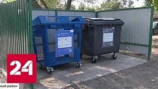 В Подмосковье новый завод избавит от мусора и даст энергию - Россия 24
